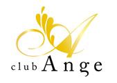 club Ange(アンジュ)